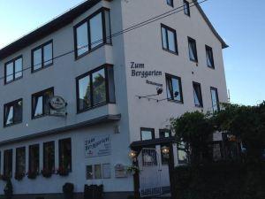 祖姆山頂公園酒店(Hotel Zum Berggarten)