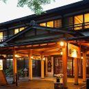 鶴屋旅館(Tsuruya Ryokan)