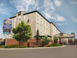 彭比納貝斯特韋斯特優質套房及酒店(Best Western Plus Pembina Inn & Suites)