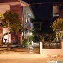 班雅魯酒店