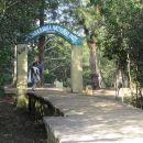陪瑪索納姆酒店(Hotel Pemasonam)