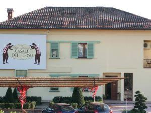 卡薩萊德爾奧索酒店(Casale Dell'Orso)