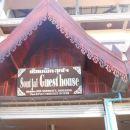索泰餐廳旅館(Soutjai Guesthouse & Restaurant)