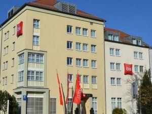 宜必思雷根斯堡酒店(Ibis Regensburg City)