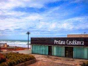佩斯塔納卡薩布蘭卡海濱套房及公寓酒店(Pestana Casablanca Seaside Suites & Residences)