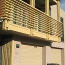 紐卡斯爾港畔梯田公寓(Newcastle Harbourside Terraces)