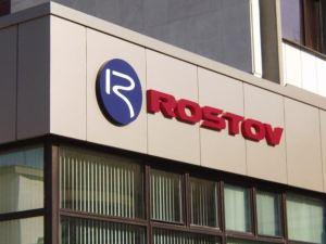 羅斯托夫酒店(Hotel Rostov)