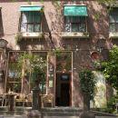 代爾夫特中心德派坦酒店(Hotel de Plataan Delft Centrum)