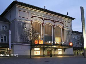 薩爾茨堡愛米迪亞快捷酒店(Amedia Express Salzburg)