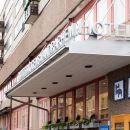 司洛特司克格恩旅館(Slottsskogen Hostel)