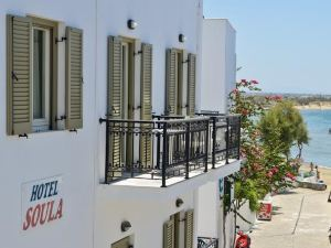 索拉酒店(Soula Hotel)