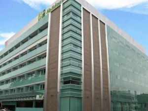 布埃納維斯塔假日酒店(Holiday Inn Buenavista)