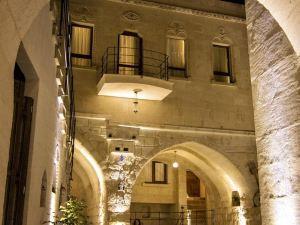 奧斯曼貝巖洞酒店(Osmanbey Cave House)