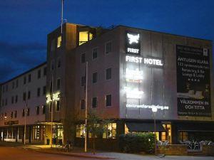 貝斯特韋斯特優質尊享酒店(Best Western Plus Priceless Hotel)