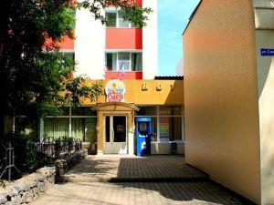 魯斯酒店(Hotel Rus)