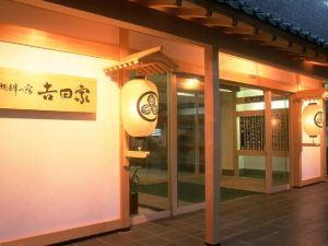 新瀉湖畔之宿吉田屋酒店(Kohan No Yado Yoshidaya Niigata)