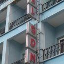新芽酒店(Gonca Otel)