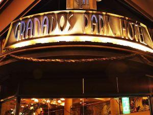 格拉納多斯公園酒店(Granados Park)