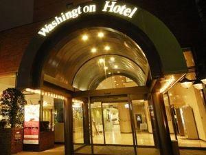 郡山華盛頓酒店(Koriyama Washington Hotel)