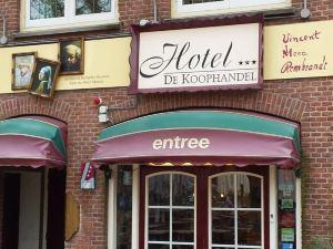 克普漢德爾酒店(Hotel de Koophandel)
