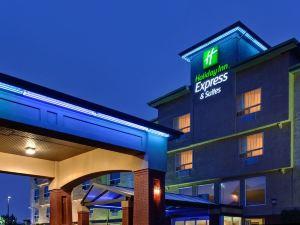 西方華美達酒店(Ramada Edmonton West)