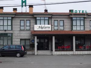 阿克拉雷酒店(Hotel Akelarre)