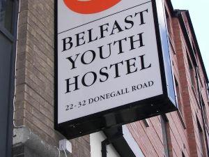 貝爾法斯特國際青年旅舍(Belfast International Youth Hostel)