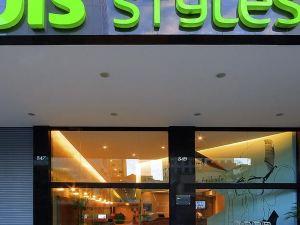 貝洛奧里藏特民娜伸多宜必思尚品酒店(Ibis Styles Belo Horizonte Minascentro)