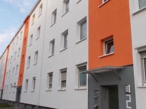 曼海姆安睡公寓(Sleep Well Apartments Mannheim)