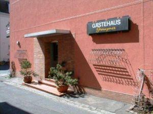 格勞普納賓館(Gästehaus Graupner)