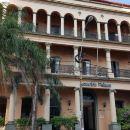 亞松森宮酒店(Asuncion Palace)