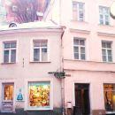 塔比諾亞塔林旅行者之家酒店(Tabinoya - Tallinn's Travellers House)