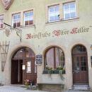 阿特·凱勒餐廳酒店(Restaurant Alter Keller)