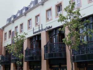 本尼迪克特酒店(Benedicts Hotel)