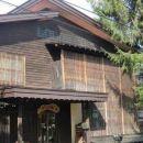 松之木亭酒店(Matsunoki-Tei)