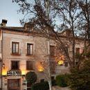 EI格列柯斯考特爾酒店(Sercotel Pintor El Greco)