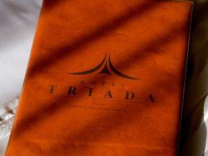 特里亞達酒店(Triada Hotel)