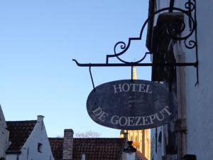 古澤普特酒店(Hotel Goezeput)