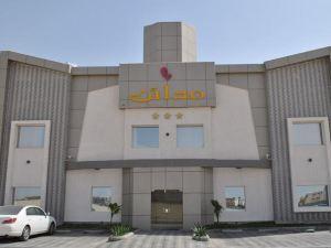 麥丹套房酒店(Mdaen Hotel Suites)
