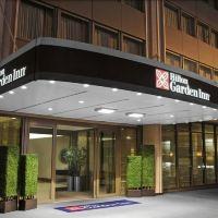時代廣場希爾頓花園旅館酒店預訂