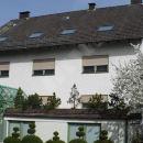 博肯威戈酒店(Hotel am Birkenweg)