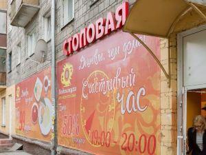 沃斯霍德旅舍(Voskhod Hostel)