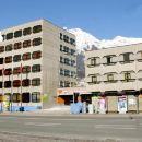因斯布魯克青年旅舍(Jugendherberge Innsbruck - Youth Hostel)