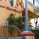 海法中心派茲尼爾1956公寓式酒店(Pevzner ApartHotel 1956 in Haifa Center)