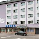 漢莎酒店(Hotel Hansa)