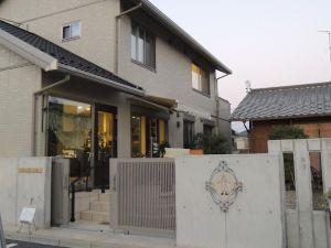安旅館(Guesthouse AN)