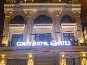 辛迪套房公寓式酒店(Cindy Hotel and Suites)