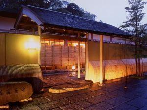 強羅卡丹日式旅館(Gora Kadan)