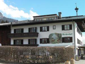 雷根霍夫膳食公寓旅館(Gasthof Pension Rechenhof)