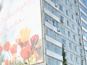 阿旺達公寓(Apartment Avanta)